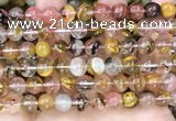 CCY643 15.5 inches 10mm round volcano cherry quartz beads