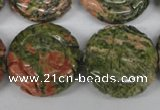 CFG251 15.5 inches 25mm carved coin unakite gemstone beads