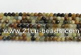 CFW218 15.5 inches 6mm faceted round flower jade beads
