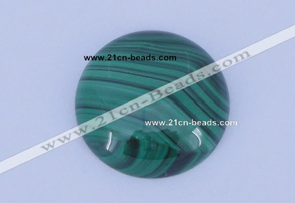 CGC20 5pcs 12mm flat round natural malachite gemstone cabochons
