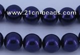 CGL276 5PCS 16 inches 12mm round dyed glass pearl beads wholesale