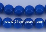 CGL816 5PCS 16 inches 12mm round heated glass pearl beads wholesale