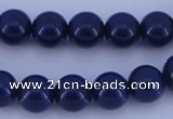 CGL892 10PCS 16 inches 8mm round heated glass pearl beads wholesale