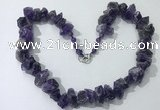 CGN157 18.5 inches 12*16mm - 13*18mm nuggets amethyst necklaces