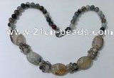 CGN270 18.5 inches 8mm round & 18*25mm oval agate beaded necklaces
