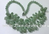 CGN560 19.5 inches stylish 4mm - 12mm green aventurine beaded necklaces
