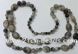 CGN580 23.5 inches striped agate gemstone beaded necklaces