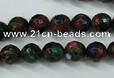 CGO12 15.5 inches 8mm faceted round gold multi-color stone beads