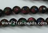 CGO14 15.5 inches 10mm faceted round gold multi-color stone beads