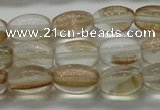 CGQ150 15.5 inches 7*11mm rice gold sand quartz beads
