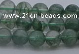 CGQ512 15.5 inches 8mm round matte imitation green phantom quartz beads