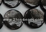 CHS67 15.5 inches 25mm flat round natural hypersthene beads