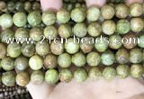 CKC763 15.5 inches 10mm round natural green kyanite beads