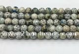 CKJ455 15.5 inches 10mm round natural k2 jasper beads wholesale