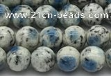 CKJ501 15.5 inches 6mm round natural k2 jasper gemstone beads