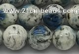 CKJ504 15.5 inches 8mm round natural k2 jasper gemstone beads