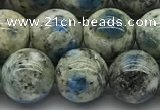 CKJ506 15.5 inches 10mm round natural k2 jasper gemstone beads