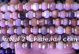 CME312 15.5 inches 8*10mm pumpkin rainbow moonstone beads