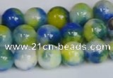CMJ1221 15.5 inches 8mm round jade beads wholesale