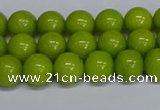 CMJ269 15.5 inches 8mm round Mashan jade beads wholesale
