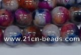 CMJ432 15.5 inches 12mm round rainbow jade beads wholesale