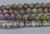 CMJ435 15.5 inches 4mm round rainbow jade beads wholesale