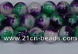 CMJ598 15.5 inches 8mm round rainbow jade beads wholesale