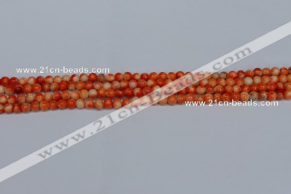 CMJ603 15.5 inches 4mm round rainbow jade beads wholesale