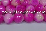 CMJ641 15.5 inches 10mm round rainbow jade beads wholesale