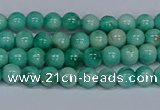 CMJ652 15.5 inches 4mm round rainbow jade beads wholesale