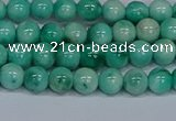 CMJ653 15.5 inches 6mm round rainbow jade beads wholesale