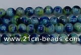CMJ666 15.5 inches 4mm round rainbow jade beads wholesale