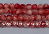 CMJ680 15.5 inches 4mm round rainbow jade beads wholesale