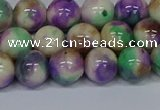 CMJ718 15.5 inches 10mm round rainbow jade beads wholesale