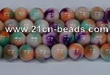 CMJ723 15.5 inches 6mm round rainbow jade beads wholesale