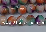 CMJ724 15.5 inches 8mm round rainbow jade beads wholesale