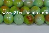 CMJ739 15.5 inches 10mm round rainbow jade beads wholesale
