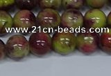 CMJ746 15.5 inches 10mm round rainbow jade beads wholesale