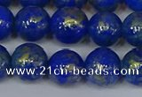 CMJ957 15.5 inches 8mm round Mashan jade beads wholesale