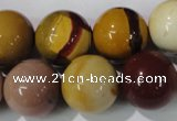 CMK207 15.5 inches 16mm round mookaite gemstone beads wholesale
