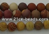 CMK311 15.5 inches 6mm round matte sunset mookaite beads