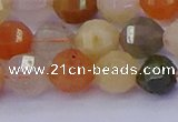 CMQ427 15.5 inches 8mm faceted round natural mixed quartz beads