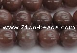 CMS1024 15.5 inches 12mm round AA grade moonstone gemstone beads