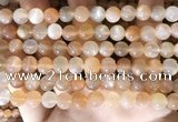 CMS1713 15.5 inches 8mm round rainbow moonstone beads wholesale