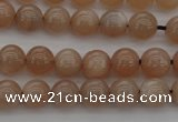 CMS930 15.5 inches 4mm round A grade moonstone gemstone beads