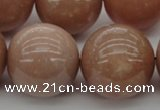 CMS938 15.5 inches 20mm round A grade moonstone gemstone beads