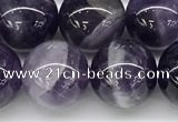 CNA1158 15.5 inches 12mm round natural dogtooth amethyst beads