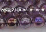 CNA704 15.5 inches 12mm round AB-color amethyst gemstone beads
