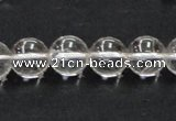 CNC04 15.5 inches 12mm round grade AB natural white crystal beads