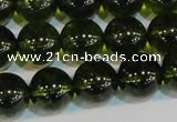 CNC434 15.5 inches 12mm round dyed natural white crystal beads